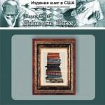 Thumbnail Websites-PRIMAVERA PRESS