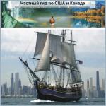 Thumbnail Websites-RUSSIAN TOURS USA